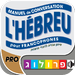 Hebrew – A phrase guide for French speakers published by Prolog Publis