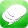 Text 2 Group  Fast SMS and iMessage